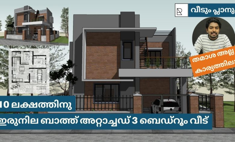 1036 Sq Ft 3BHK Contemporary Style Two-Storey House and Free Plan, 10 Lacks