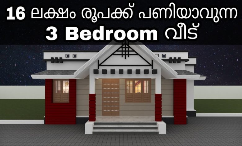 1061 Sq Ft 3BHK Traditional Style Beautiful House and Free Plan, 16 Lacks