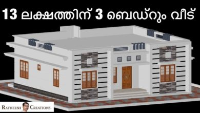 Photo of 1097 Sq Ft 3BHK Modern Single-Storey House and Free Plan, 13 Lacks