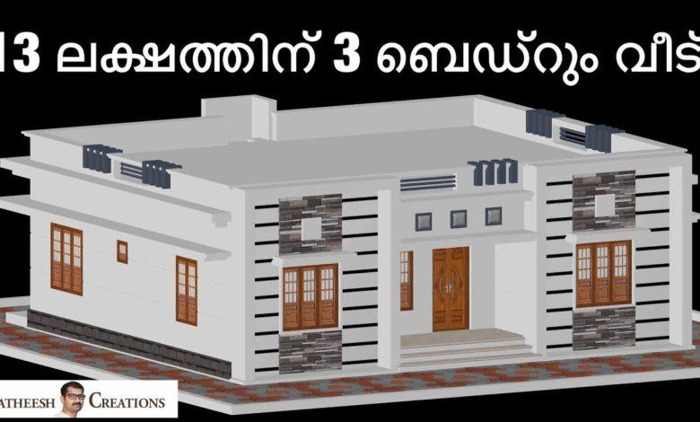 1097 Sq Ft 3BHK Modern Single-Storey House and Free Plan, 13 Lacks