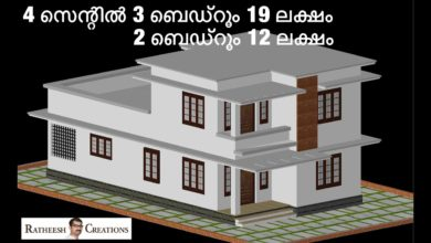 Photo of 1430 Sq Ft 3BHK Flat Roof Double Floor House and Free Plan, 19 Lacks