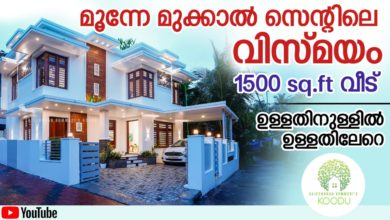 Photo of 1500 Sq Ft 3BHK Contemporary Style Two-Storey House at 3.75 Cent Plot