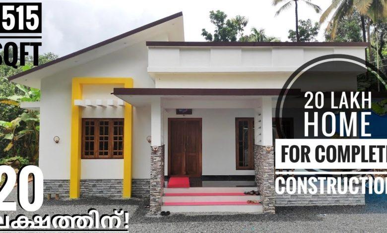 1515 Sq Ft 3BHK Modern Single Floor House, 20 Lacks