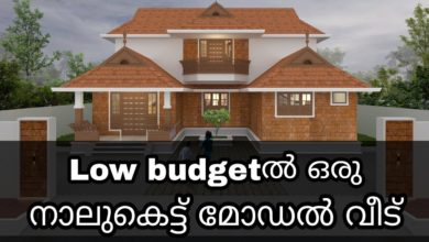 Photo of 1919 Sq Ft 3BHK Traditional Nlaukett Style House and Free Plan