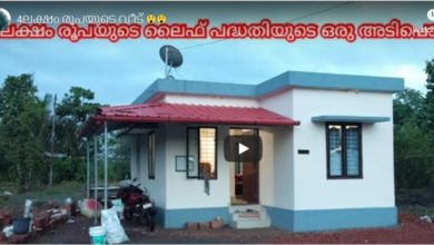 Photo of 450 Sq Ft 2BHK Low Budget PMAY House, Budget 4 Lacks