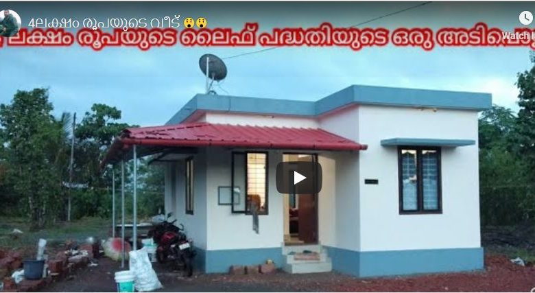 450 Sq Ft 2BHK Low Budget PMAY House, Budget 4 Lacks