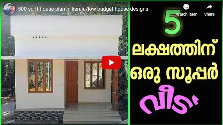 500 Sq Ft 2BHK Single Floor Low Budget House and Free Plan, 5 Lacks