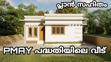 Photo of 640 Sq Ft 2BHK PMAY Scheme Single Floor House and Free Plan
