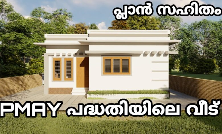 640 Sq Ft 2BHK PMAY Scheme Single Floor House and Free Plan