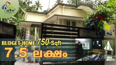 Photo of 750 Sq Ft 2BHK Low Budget Single Floor House, 7.5 Lacks