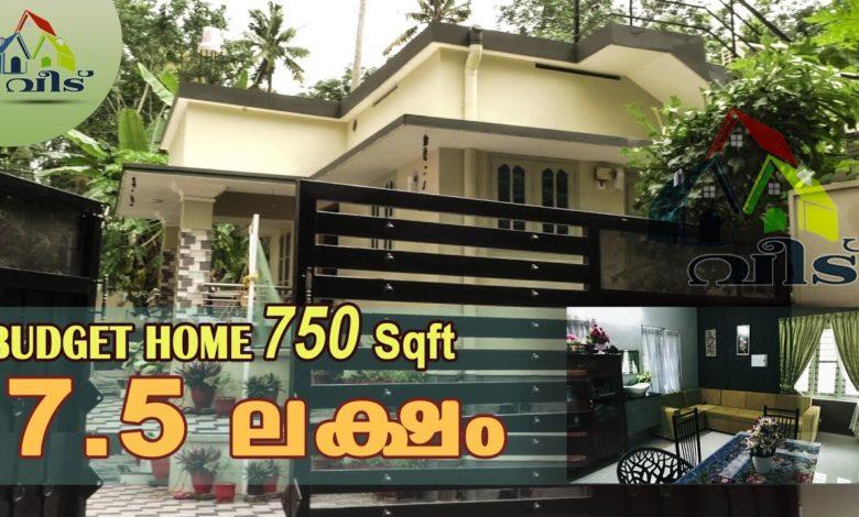 750 Sq Ft 2BHK Low Budget Single Floor House, 7.5 Lacks