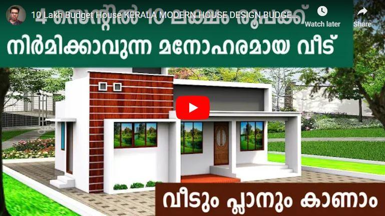 790 Sq Ft 2BHK Modern Single Floor House and Free Plan, 10 Lacks