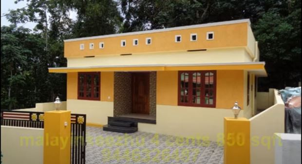 850 Sq Ft 2BHK Single Floor House at 4 Cent Plot