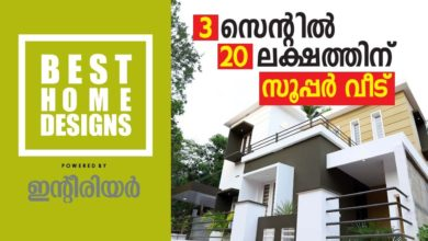 Photo of 900 Sq Ft 2BHK Contemporary Style Double Floor House at 3 Cent Plot, 20 Lacks