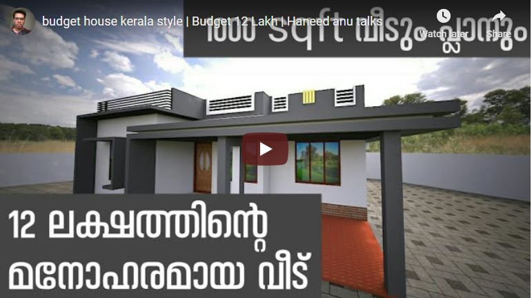 1000 Sq Ft 3BHK Flat Roof Modern Single Floor House and Free Plan, 12 Lacks