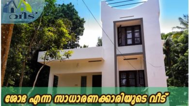 Photo of 1100 Sq Ft 3BHK Two-Storey Modern Budget House, 14 Lacks