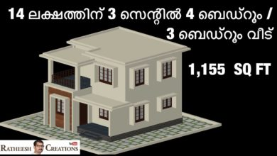 Photo of 1155 Sq Ft 3BHK Two-Storey House and Free Plan, 14 Lacks