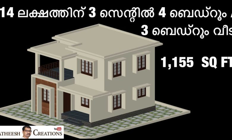1155 Sq Ft 3BHK Two-Storey House and Free Plan, 14 Lacks