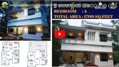 Photo of 1700 Sq Ft 4BHK Modern Two-Floor House at 5 Cent Plot, Free Plan