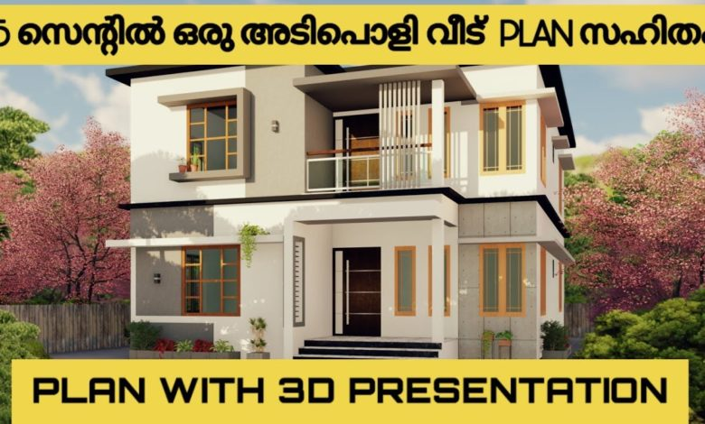 2000 Sq Ft 4BHK Double Floor Modern House and Free Plan