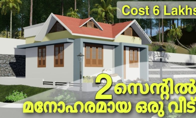 425 Sq Ft 2BHK Beautiful Single Floor Low Budget House and Free Plan, 6 Lacks