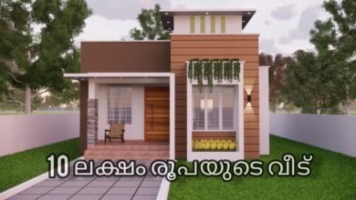 Photo of 680 Sq Ft 2BHK Modern Single Floor House and Free Plan, 10 Lacks