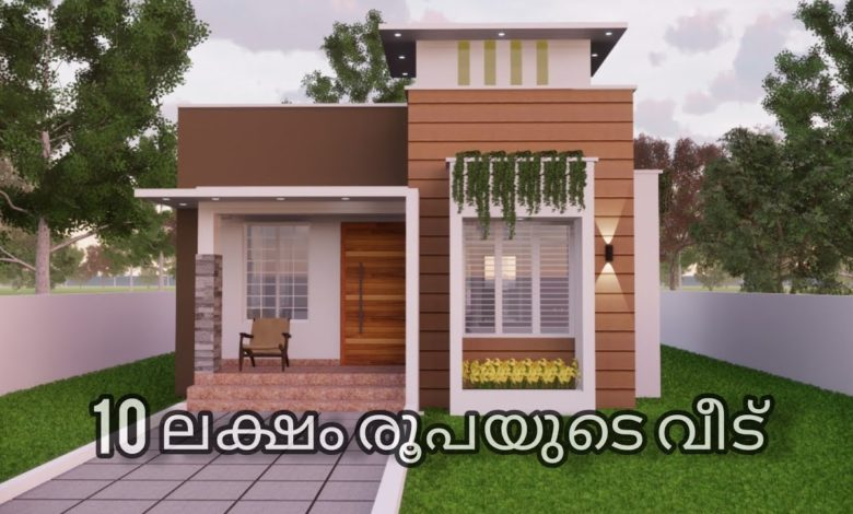 680 Sq Ft 2BHK Modern Single Floor House and Free Plan, 10 Lacks