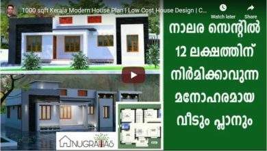 Photo of 985 Sq Ft 2BHK Contemporary Style House and Free Plan, 12 Lacks