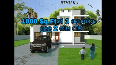Photo of 1096 Sq Ft 3BHK Beautiful Two-Storey House and Free Plan