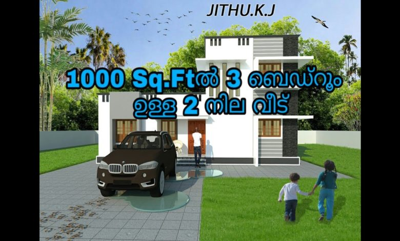 1096 Sq Ft 3BHK Beautiful Two-Storey House and Free Plan