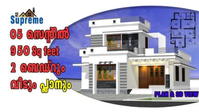 Photo of 1131 Sq Ft 2BHK Modern Style Two-Storey House and Free Plan