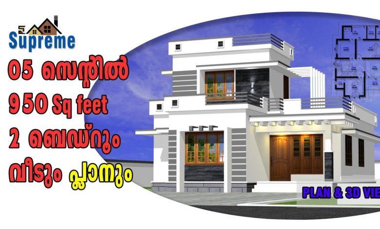 1131 Sq Ft 2BHK Modern Style Two-Storey House and Free Plan