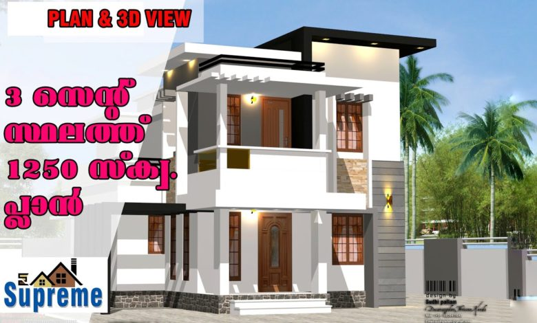 1250 Sq Ft 3BHK Contemporary Style 3BHK House and Free Plan
