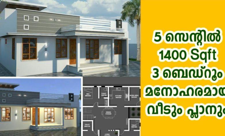1400 Sq Ft 3BHK Modern Single-Storey House and Free Plan