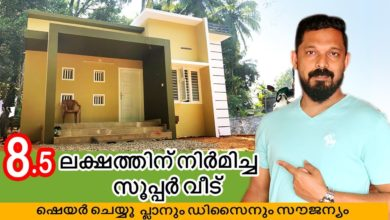 Photo of 608 Sq Ft 2BHK New Modern Single Floor House and Free Plan, 8.5 Lacks