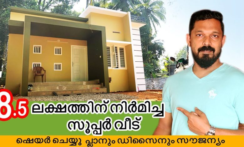 608 Sq Ft 2BHK New Modern Single Floor House and Free Plan, 8.5 Lacks