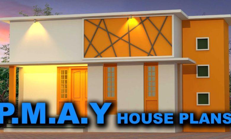 619 Sq Ft 2BHK Modern Single Floor House and Free Plan, 9 Lacks