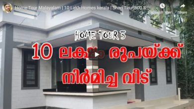 Photo of 800 Sq Ft 2BHK Modern Low Budget House, 10 Lacks