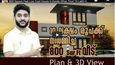 Photo of 800 Sq Ft 2BHK Modern Single Floor House and Free Plan, 10 Lacks