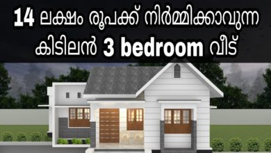 Photo of 850 Sq Ft 3BHK Low Budget Single Floor House and Free Plan, 14 Lacks