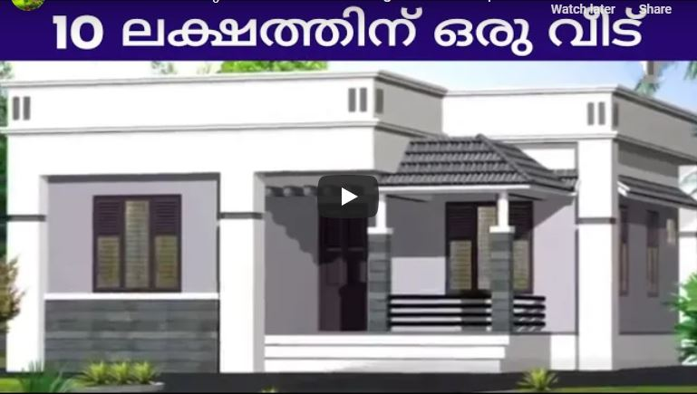 900 Sq Ft 2BHK Traditional Style Single-Storey House and Free Plan, 10 Lacks