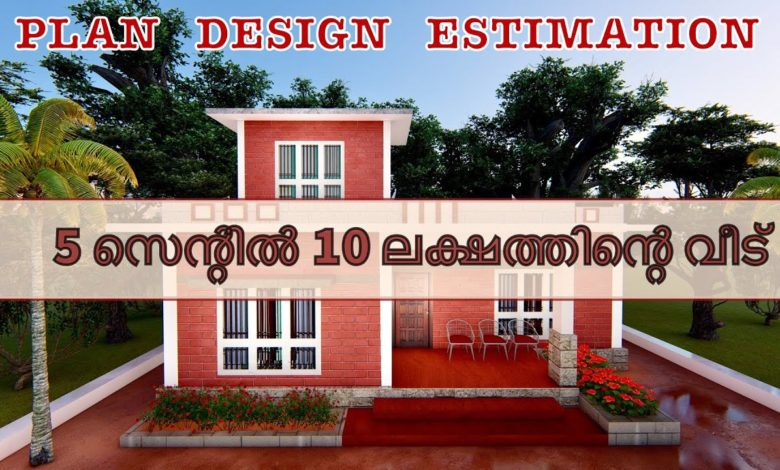 928 Sq Ft 2BHK Low Budget Single Floor House and Free Plan, 10 Lacks