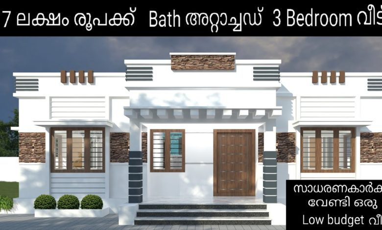 1043 Sq Ft 3BHK Modern Single Floor House and Free Plan, 17 Lacks