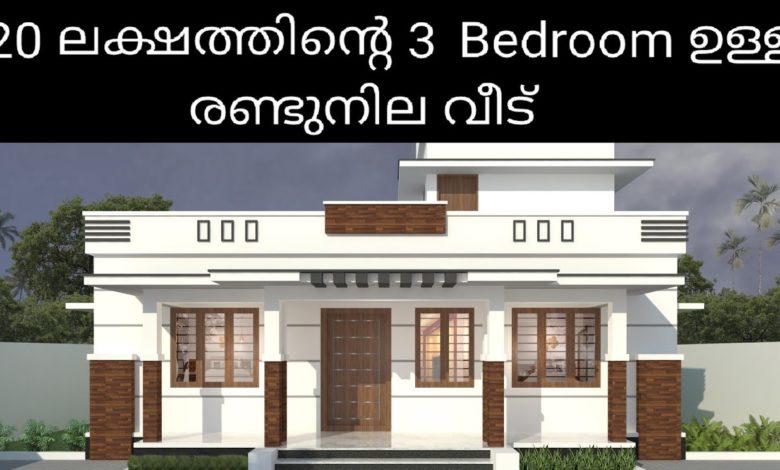 1194 Sq Ft 3BHK Modern Beautiful Single-Storey House and Free Plan, 20 Lacks