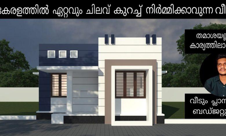 523 Sq Ft 2BHK Modern Single Floor House and Free Plan, 8 Lacks