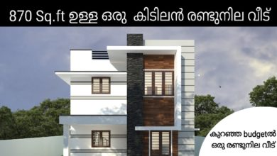 Photo of 872 Sq Ft 2BHK Modern Double Floor House and Free Plan, 14 Lacks