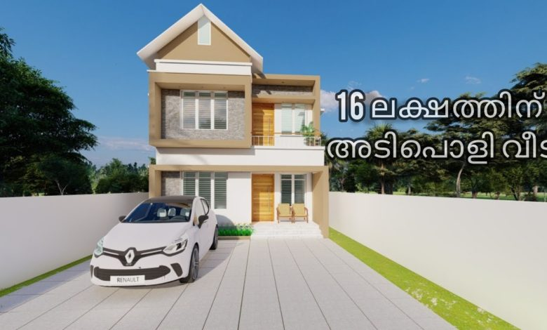 959 Sq Ft 3BHK Contemporary Style Two-Storey House and Free Plan