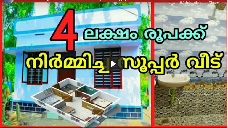 403 Sq Ft 2BHK Low Budget PMAY House and Free Plan, 4 Lacks