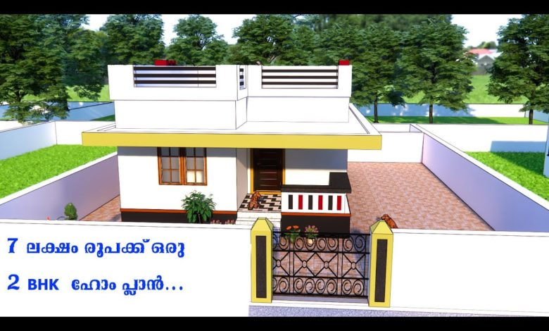 600 Sq Ft 2BHK Single Floor Low Budget PMAY House and Free Plan, 7 Lacks
