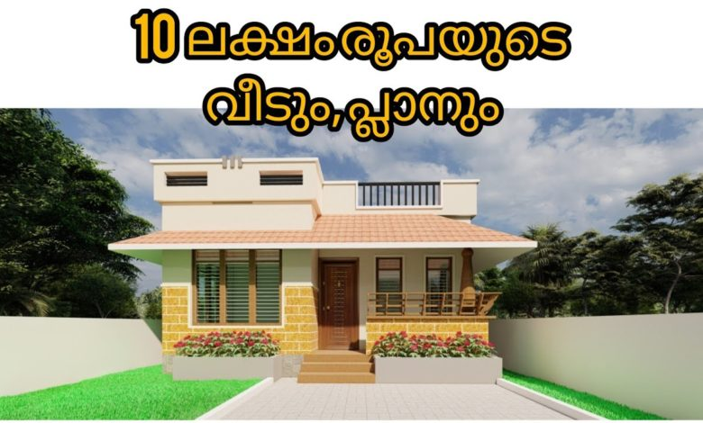 650 Sq Ft 3BHK PMAY House at 3 Cent Plot, Free Plan, 10 Lacks